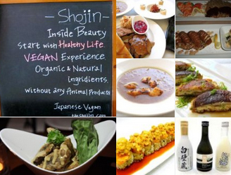 The Shojin Restaurant
